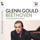 """Beethoven: Piano Sonatas Nos. 24 """"À Thérèse"""" & No. 29 """"Hammerklavier""""/グレン・グールド"""