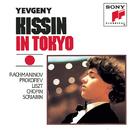 Kissin in Tokyo/Evgeny Kissin