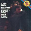 Tchaikovsky: Symphony No. 6 in B Minor, Op. 74 & Marche slave, Op. 31/Claudio Abbado