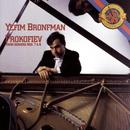 Prokofiev: Piano Sonatas Nos. 7 & 8/Yefim Bronfman