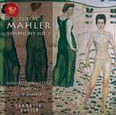 Mahler: Symphony No. 5/David Zinman