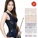 Tchaikovsky: Violin Concerto, Op. 35 & Prokofiev: Violin Concerto No. 2, Op. 63/Mayuko Kamio