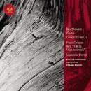 Beethoven Piano Concerto No. 1; Piano Sonatas Nos. 22 & 23: Classic Library Series/Sviatoslav Richter