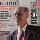 "Beethoven: Quintet for Piano & Winds, Op. 16, Trio in B-Flat Major, Op. 11 & ""Kakadu"" Variations, Op. 121a/Marlboro Recording Society, Rudolf Serkin"