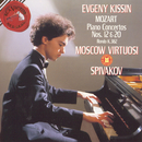 Mozart: Concertos Nos. 12 & 20; Rondo K. 382/Evgeny Kissin