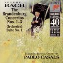 Bach: Brandenburg Concerti Nos. 1 - 3 & Orchestral Suite No. 1/Marlboro Recording Society