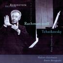 Rubinstein Collection, Vol. 15: Rachmaninoff: Concerto No.2; Tchaikovsky: Concerto No.1/Arthur Rubinstein