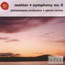 Dimension Vol. 11: Mahler - Symphony No. 5/James Levine