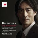 Beethoven: Gods, Heroes & Men/Kent Nagano