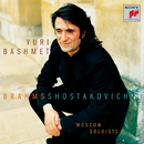 Brahms: Clarinet Quintet in B Minor - Shostakovich: String Quartet No. 13 in B-Flat Minor/Yuri Bashmet & The Moscow Soloists