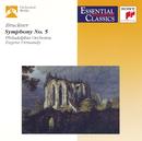 Bruckner: Symphony No. 5, WAB 105/Eugene Ormandy
