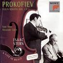 Prokofiev: Violin Sonatas Nos. 1 & 2/Isaac Stern