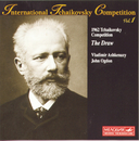 Tchaikovsky Competition Vol. 1: 1962 - The Competition That Was A Draw/Vladimir Ashkenazy