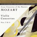Mozart: Violin Concertos Nos. 3, 5 & Adagio and Fugue in C Minor, K. 546/Leo Korchin, Alexander Titov