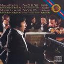 Mozart:  Concertos No. 25 & 5 for Piano and Orchestra/Murray Perahia
