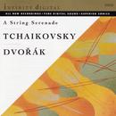 Tchaikovsky & Dvorák: Serenades for Strings/Alexander Titov