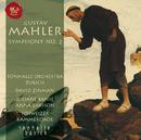 Mahler: Symphony No. 2/David Zinman
