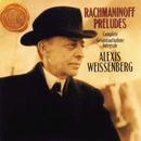 Rachmaninoff: Preludes Complete/Alexis Weissenberg