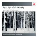 Tchaikovsky: Symphony No. 5 in E Minor, Op. 64 & The Voyevoda, Op. 78/Claudio Abbado