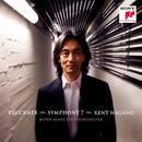 Bruckner: Symphony No. 7 in E Major, WAB 107/Kent Nagano