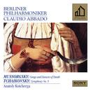 Mussorgsky: Songs & Dances of Death - Tchaikovsky: Symphony No. 5/Claudio Abbado