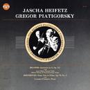 Jascha Heifetz and Gregor Piatigorsky: Brahms: Quintette in G. Op. 111; Beethoven: Piano Trio in E-flat, Op. 70, No. 2 Piano Trio in E-flat, Op. 70, No. 2/Jascha Heifetz