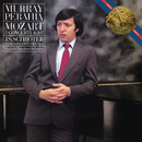 Mozart: 3 Piano Concertos After J.C. Bach, K. 107 - Schröter: Piano Concerto in C Major, Op. 3 No. 3/Murray Perahia