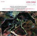 Liszt: Totentanz/Byron Janis