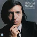 Mozart: Piano Concertos Nos. 20 & 11/Murray Perahia