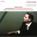 Mussorgsky: Pictures at an Exhibition; Liszt: Paraphrase de concert sur Rigoletto/Byron Janis