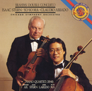 Brahms: Double Concerto for Violin and Cello in A Minor & Piano Quartet No. 3 in C Minor (Remastered)/Yo-Yo Ma