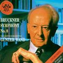 Bruckner: Symphony No. 8/Günter Wand