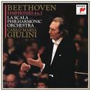Beethoven: Symphonies Nos. 4 & 5/Carlo Maria Giulini