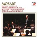 Mozart: Symphony No. 39, K. 543 & Sinfonia concertante, K. 297b/Carlo Maria Giulini
