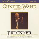 Bruckner: Sinfonien Nr.1-9/Günter Wand