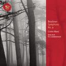 Bruckner: Symphony No. 9/Günter Wand