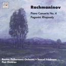 Rachmaninov: Piano Concerto No. 4 / Paganini: Rhapsody/Samuel Friedmann
