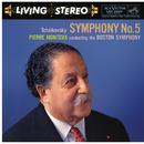 Tchaikovsky: Symphony No. 5 in E Minor, Op. 64/Pierre Monteux