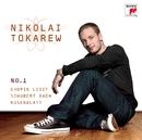 No. 1/Nikolai Tokarev