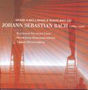 J.S. Bach / H-Moll Messe/Thomas Hengelbrock
