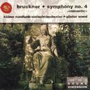 Dimension Vol. 10: Bruckner - Symphony No. 4/Günter Wand