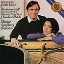 Rachmaninoff: Piano Concerto No. 2, Op. 18 & Rhapsody on a Theme of Paganini, Op. 43/Claudio Abbado