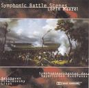 Symphonic Battle Scenes/Lorin Maazel