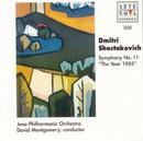 "Shostakovich: Symphony No. 11 ""The Year 1905""/David Montgomery"