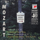 Mozart: Serenade, K. 361; Sonata for Bassoon & Cello, K. 292 (Remastered)/Yo-Yo Ma