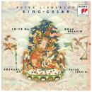 Lieberson: King Gesar ((Remastered))/Yo-Yo Ma