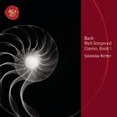 Bach: Well-Tempered Clavier Book I/Sviatoslav Richter