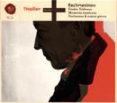 Collection Artistes & Repertoires: Rachmaninov/François Joel Thiollier