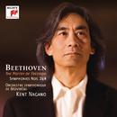 Beethoven: Symphonies Nos. 2 & 4/Kent Nagano