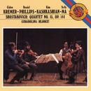 Shostakovich: Quartet No.15; Gubaidulina: Rejoice ((Remastered))/Yo-Yo Ma